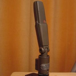 Shure-SM300